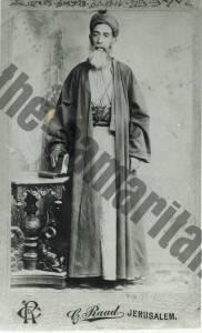 The Late High Priest Yaccov b.Aharon (1874-1916)