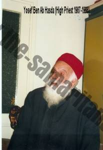 The late High Priest (1998-1998) Yosef son of Ab Hisda.