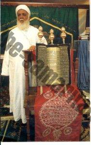 A Samaritan Priest with the Scroll of the torah